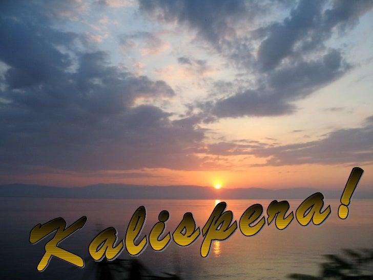 Insula Corfu Întoarcerea pe continent Kalispera!