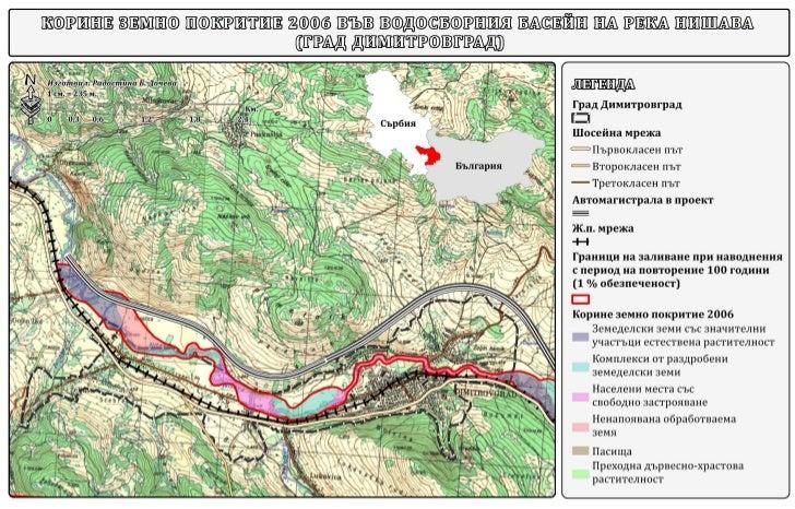 Corine 2006 dimitrovgrad