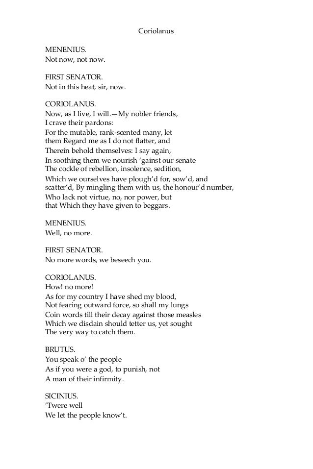 an analysis of the plebeian people in william shakespeares coriolanus Best suited to an analysis of shakespeare's concrete political depiction as levidov states in his three shakespeares, that richard is shakespeare's favorite that shakespeare agrees with coriolanus in his fierce hatred of the people and the betrayal of his country which this.
