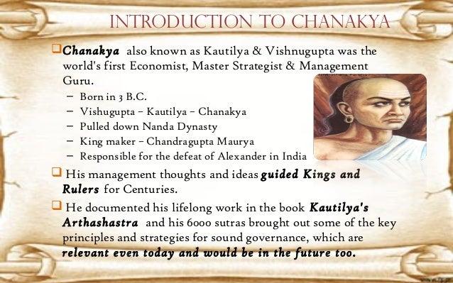 about chanakya