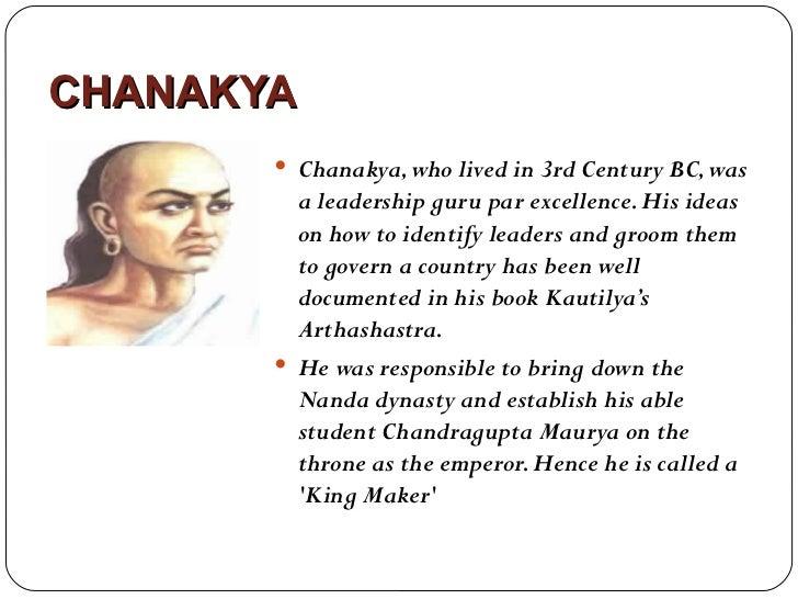 corporate chanakya book by radhakrishnan pillai pdf free