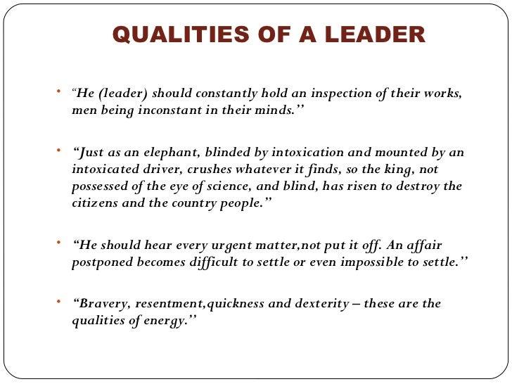 Pdf on corporate chanakya leadership