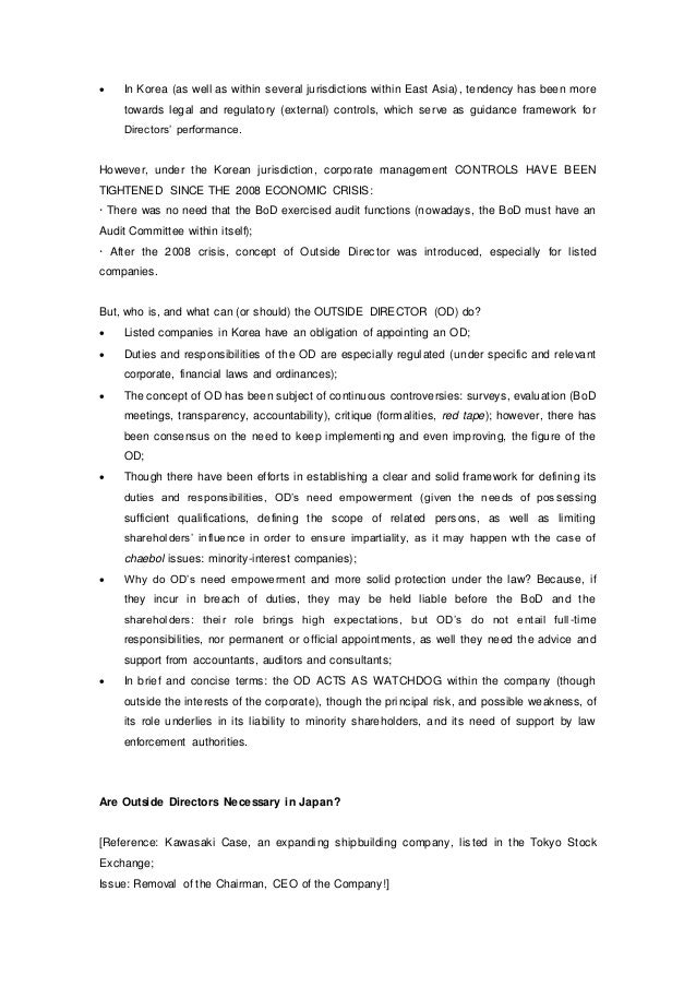 good writing skills essay service australia