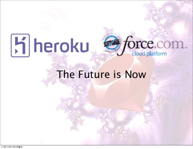 The Future is Now  11年11月17日木曜日