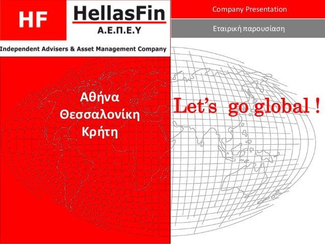 Company PresentationΕταιρική παρουσίασηΑθήναΘεσσαλονίκηΚρήτηLet's go global !