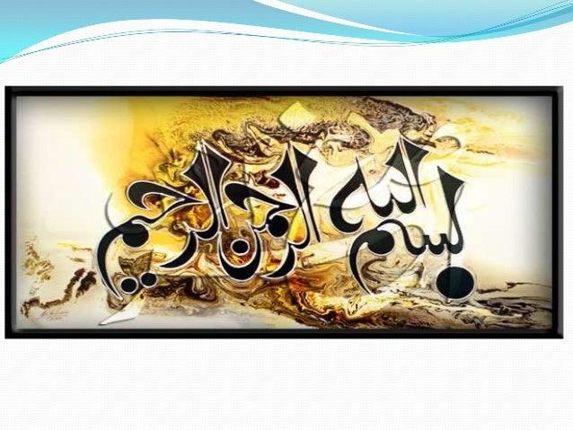 GROUP NO 6  Group Members Name Waqas Ahmad Umair Aslam Tayyab Naveed Muhammad Umair Muhammad Mudeser khalid Mujahid Ali