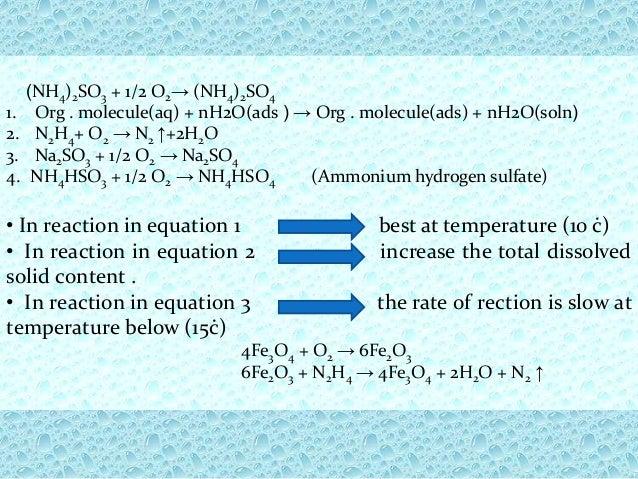 N2h4 Molecule Corrosion control by i...