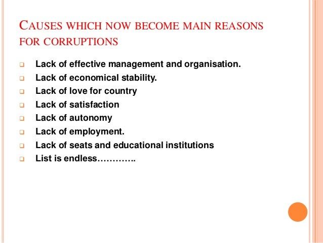 Corruption for 6 characteristics of bureaucracy
