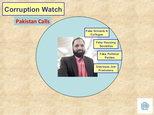 Corruption Watch 12 Pakistan Calls