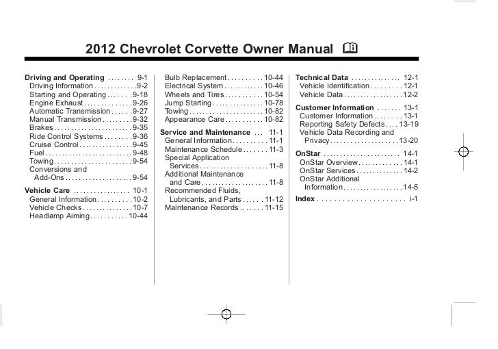 2012 Chevy Corvette Owners Manual
