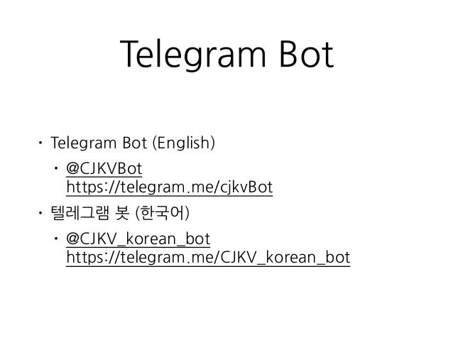 Chinese Characters Dictionary link Telegram Bot