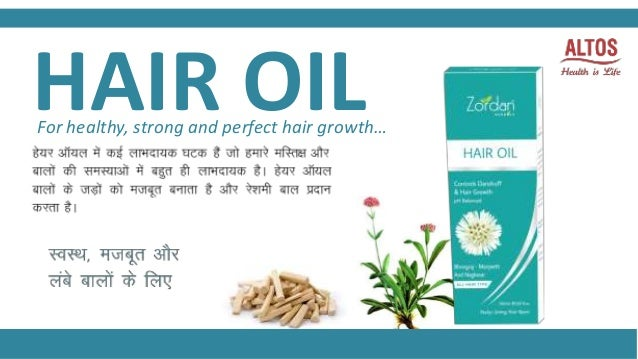 How To Prevent Hair Fall Naturally In Hindi