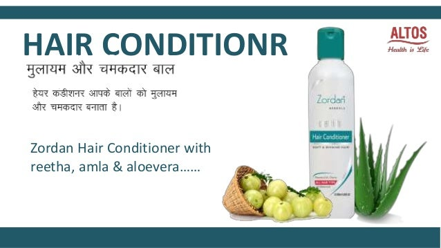 Natural Conditioner For Hair In Hindi