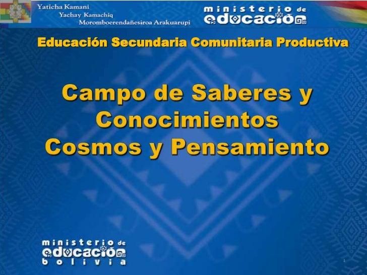 Educación Secundaria Comunitaria Productiva                                          1