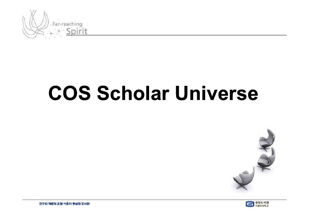 Cos scholar universe