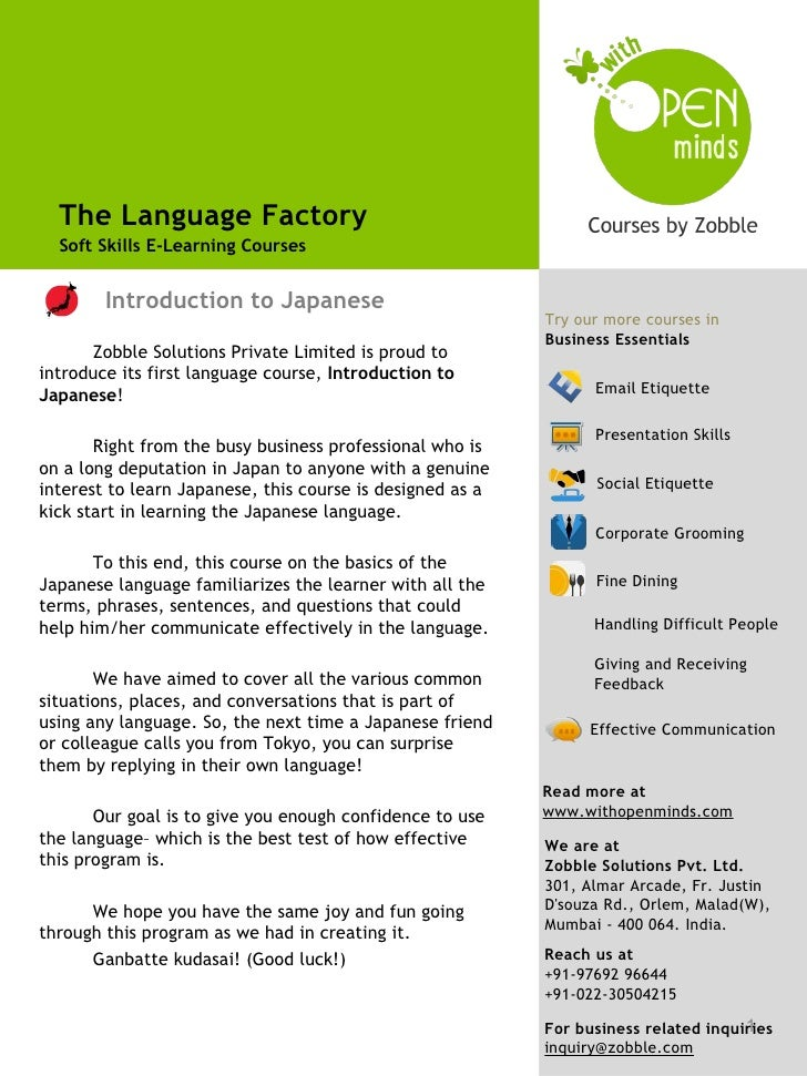 The Language Factory  Soft Skills E-Learning Courses                                                            Try our mo...