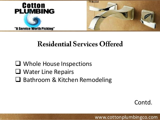 Plumbing services katy tx for Whole house plumbing trap