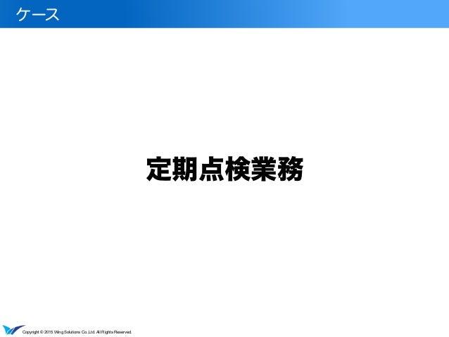 Couchbase MeetUP Tokyo - #16 Slide 3