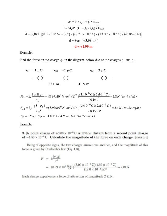 Coulombs law – Coulombs Law Worksheet