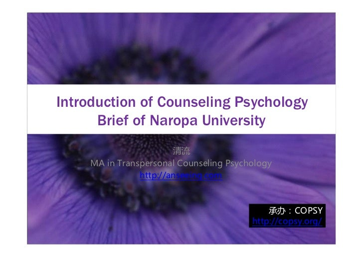 Introduction of Counseling Psychology      Brief of Naropa University                       清流    MA in Transpersonal Coun...