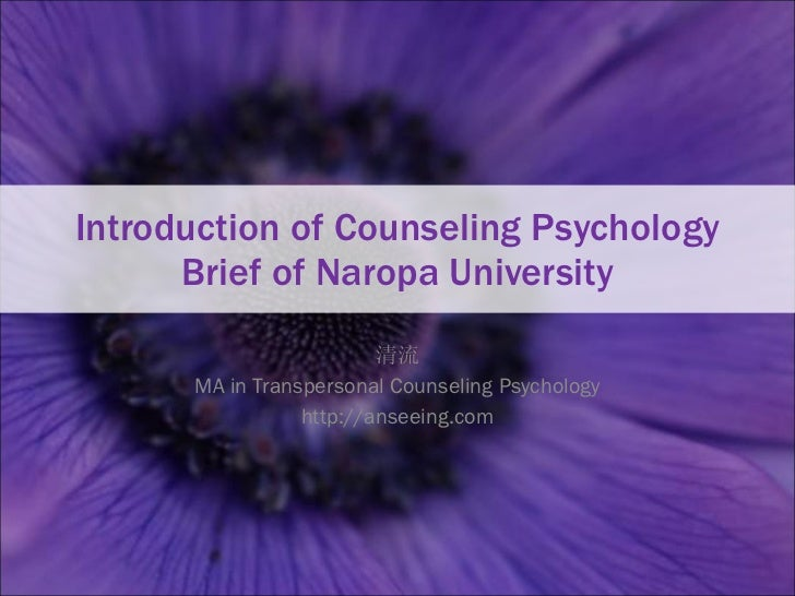 Introduction of Counseling Psychology Brief of Naropa University 清流 MA in Transpersonal Counseling Psychology http://ansee...