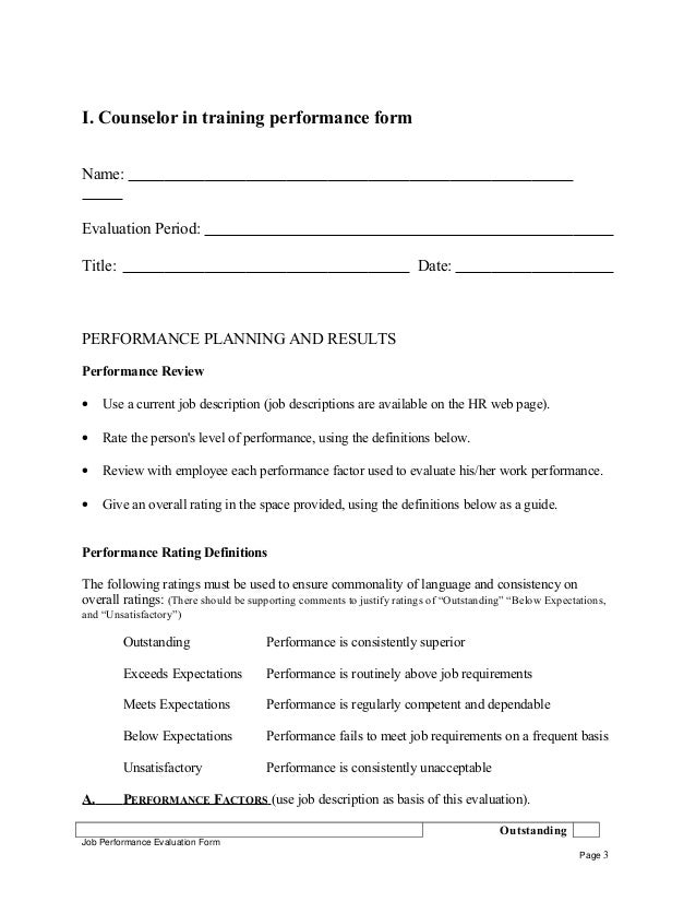 Doc585600 Training Evaluation Form in Doc Training Evaluation – On the Job Training Evaluation Form