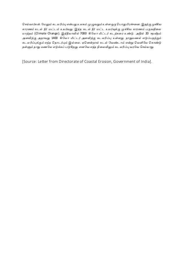 Counter for fb news   26.5.15 unicode format Slide 3