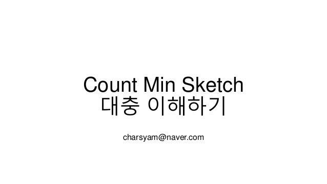 Count Min Sketch 대충 이해하기 charsyam@naver.com