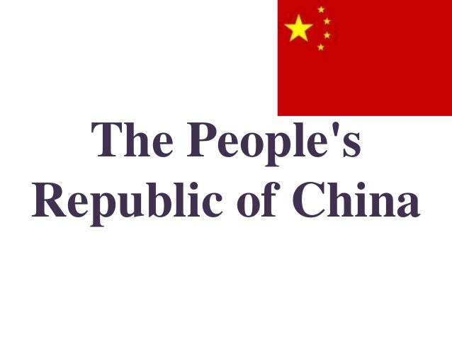 The PeoplesRepublic of China