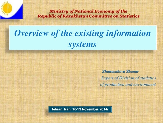 Overview of the existing information systems Tehran, Iran, 10-13 November 2014г. Expert of Division of statistics of produ...