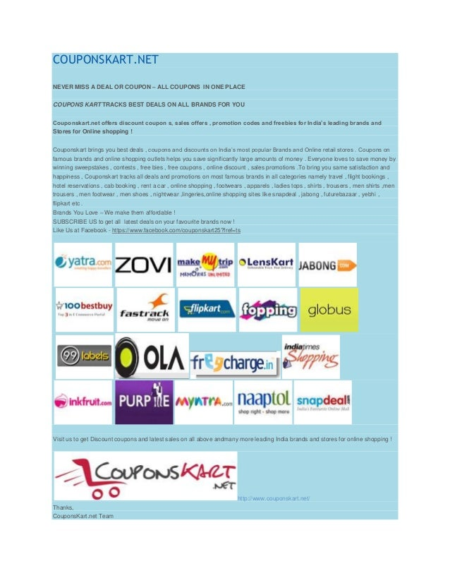 Couponskart Offers Discount Coupons Sales Offers Prmotion Codes