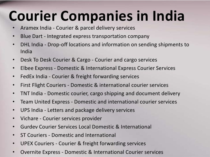 Courier And ... First Flight Courier Tracking
