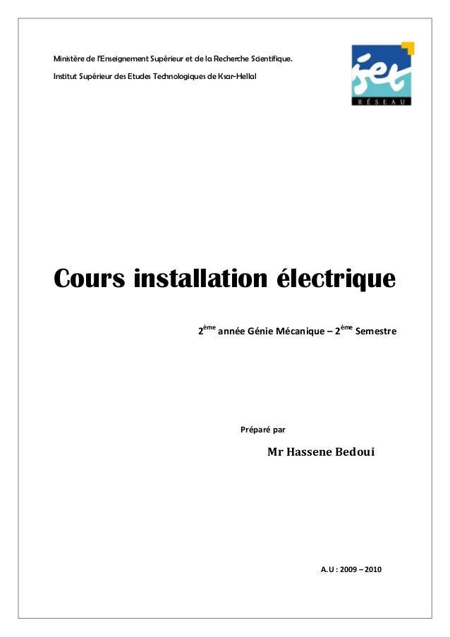 cour installation electrique bedoui iset ksar hellal. Black Bedroom Furniture Sets. Home Design Ideas
