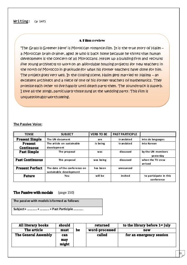 national exam english morocco 2018
