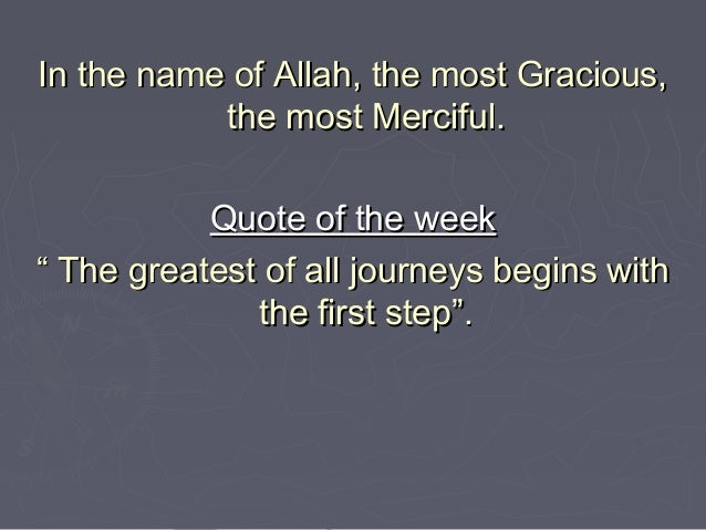 "In the name of Allah, the most Gracious, the most Merciful. Quote of the week "" The greatest of all journeys begins with t..."