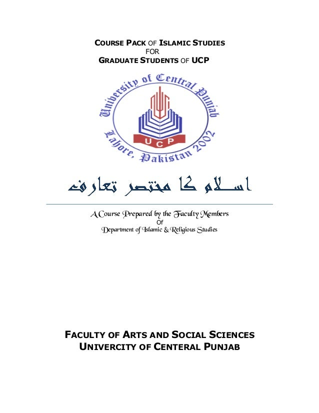 COURSE PACK OF ISLAMIC STUDIES FOR GRADUATE STUDENTS OF UCP A Course Prepared by the Faculty Members Of Department of Isla...
