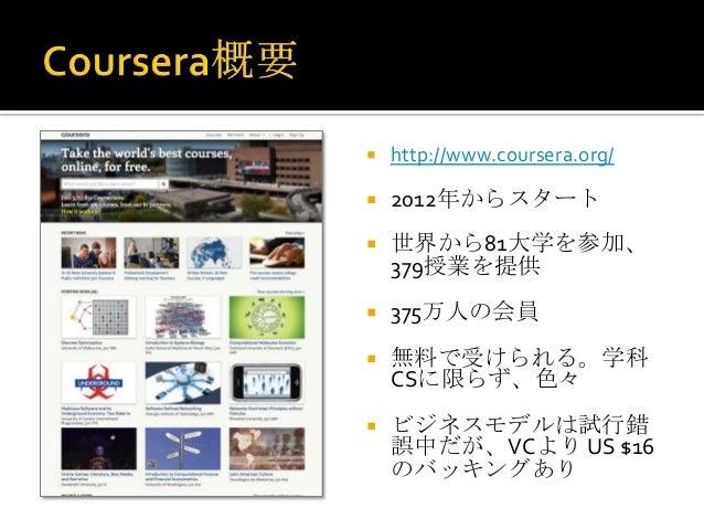 Coursera experience Slide 3