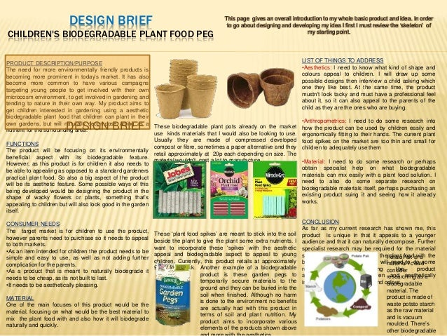 Product design brief pdf converter