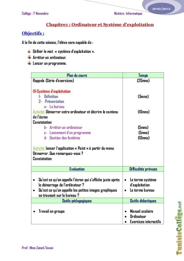 Cours informatique chapitre 1 ordinateur et système d'exploitation   7ème  Slide 3