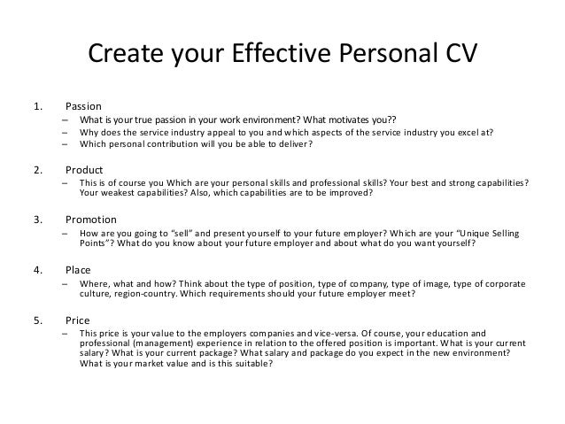 personal skills in cv example