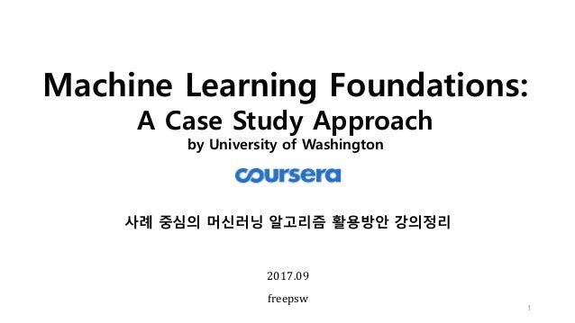 Machine Learning Foundations: A Case Study Approach by University of Washington 1 2017.09 freepsw 사례 중심의 머신러닝 알고리즘 활용방안 강의...