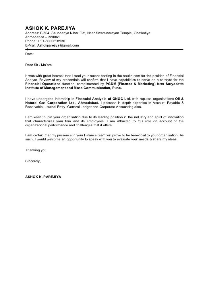 cover letter for lmia