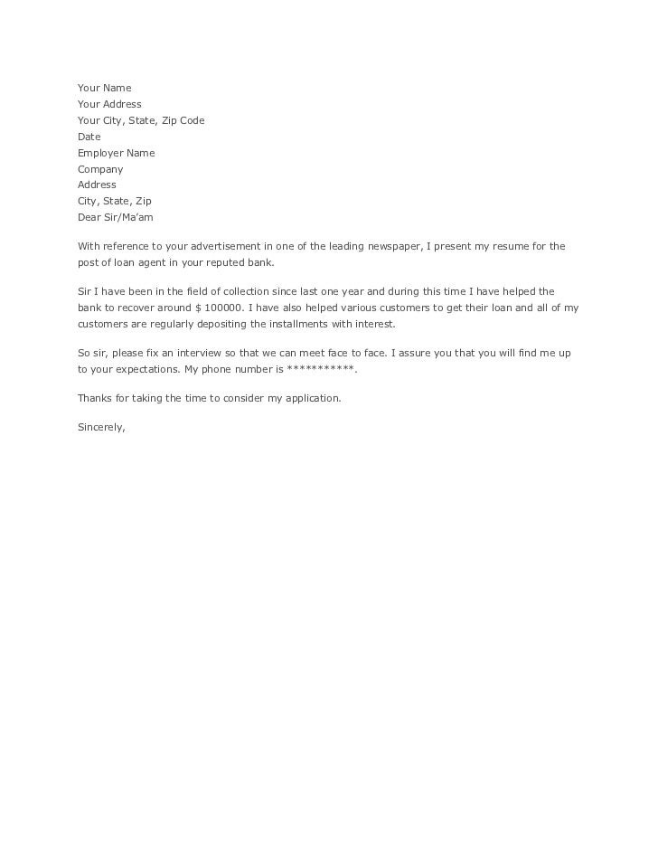Cover letter]