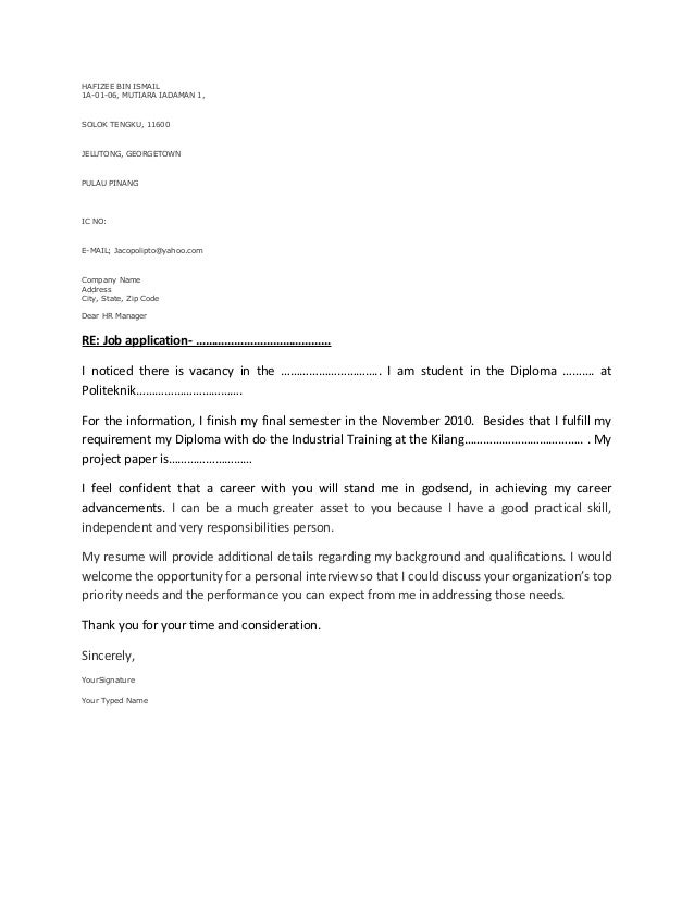 Cover letter for Kent university cover letter
