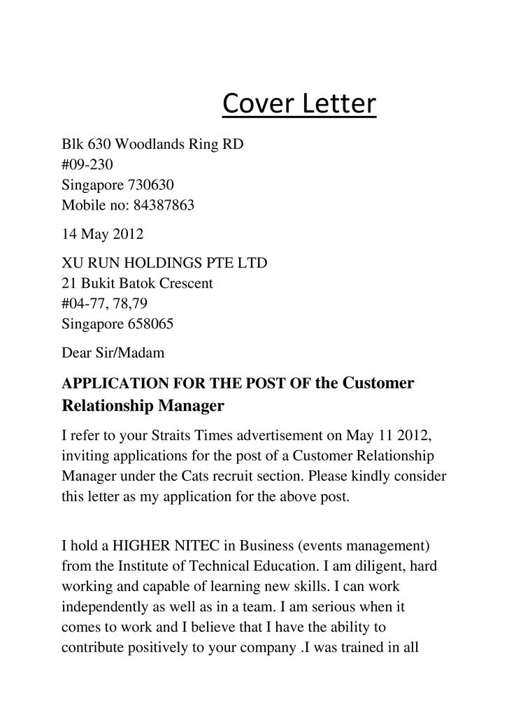 Cover letter for Comments to the recruiter or cover letter