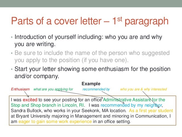 Cover letter closing paragraphs online writing lab www for Closing paragraph of a cover letter