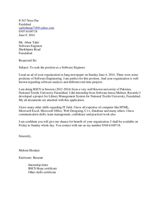 Promotion Letter | Cover Letter In House Promotion Cover Letter For Internal
