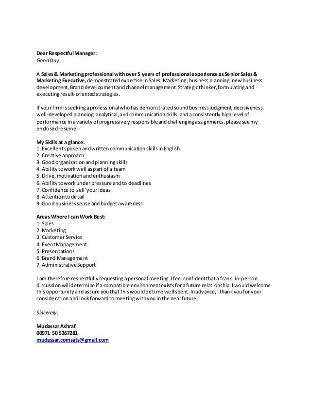 Cover Letter Mudassar. Dear Respectful Manager: Good Day A Salesu0026  Marketingprofessional With Over 5 Years Of Professional Experience