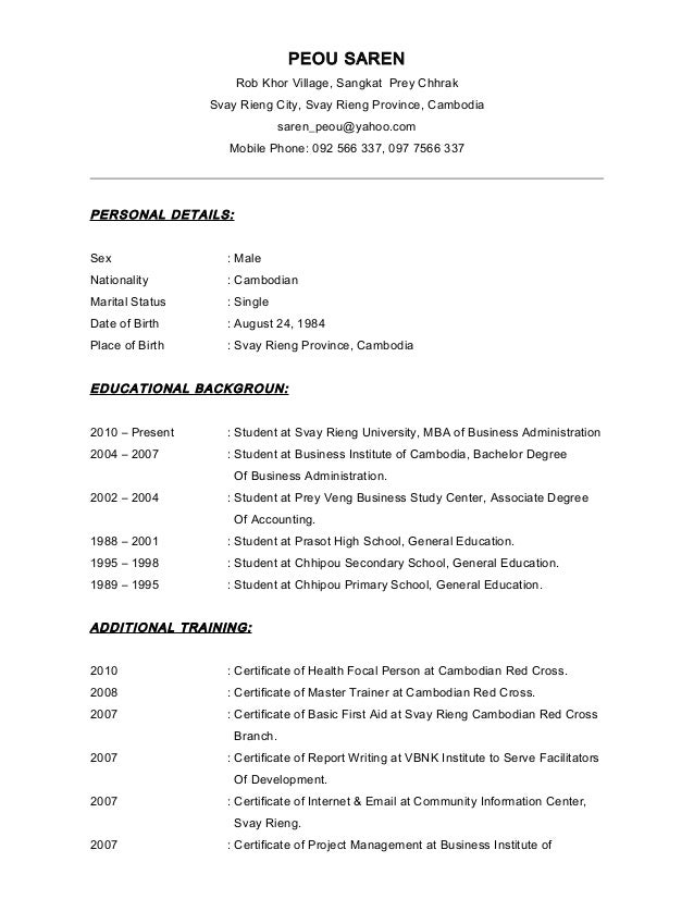 Cv Cover Letter Khmer Sample Of Cv And Cover Letter Khmer