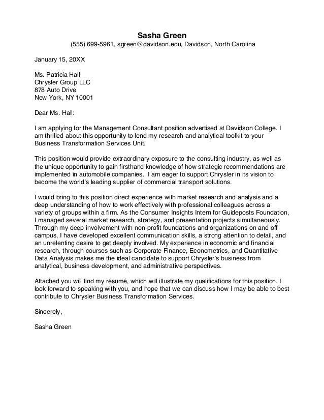 cover letter for environmental job cover letter sample for